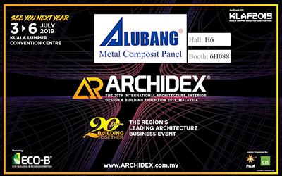 Alubang asistirá a ARCHIDEX 2019 en Malasia en julio